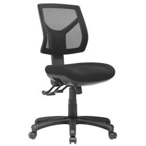 Gala Rio Office Chair